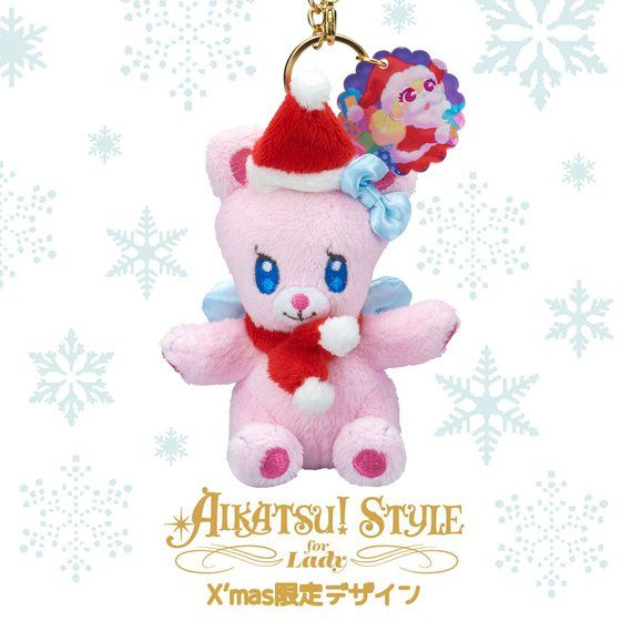 AIKATSU! STYLE for Lady アイカツ!マスコットチャーム(エンジェリーベアX mas ver.)【2次】