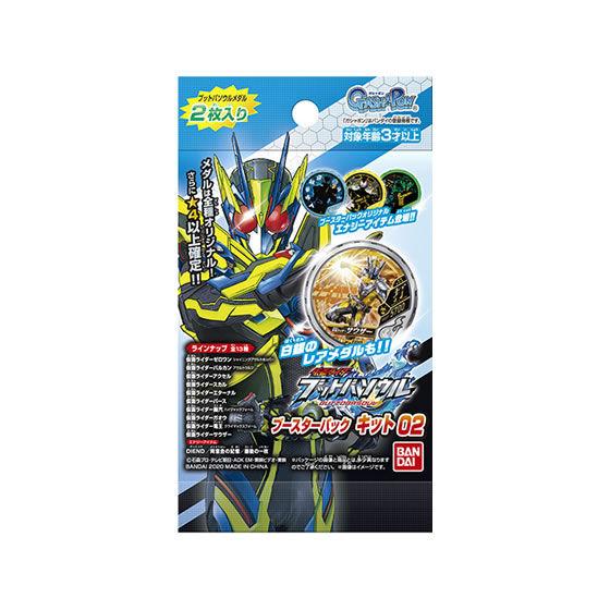 【箱売】仮面ライダー ブットバソウル ブースターパックキット02