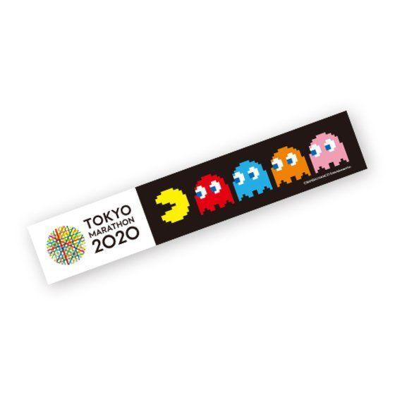 東京マラソン2020×パックマン マフラータオル