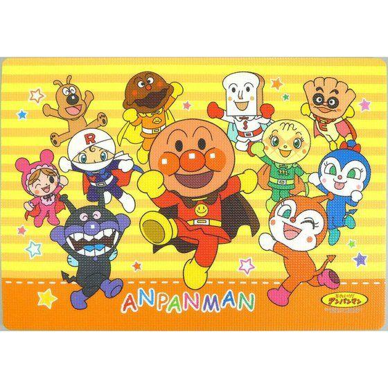 アンパンマンお風呂マット Rg キャラフルライフスタイル バンダイのキャラクター雑貨総合ポータルサイト