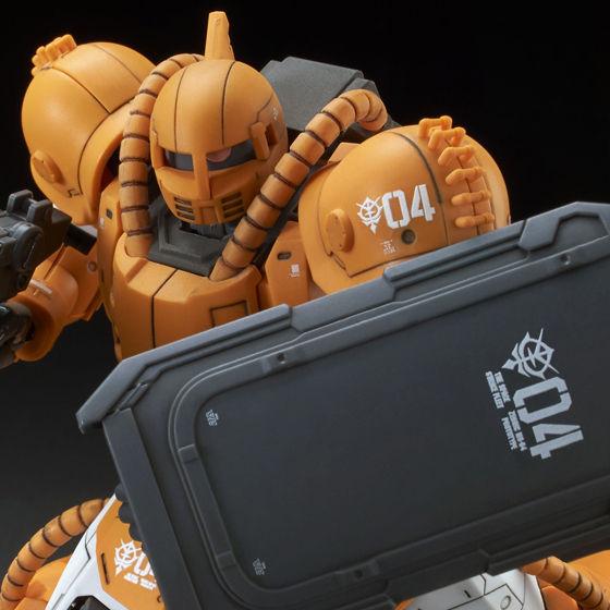 HG 1/144 MS-04 ブグ 【再販】【2次:2020年5月発送】