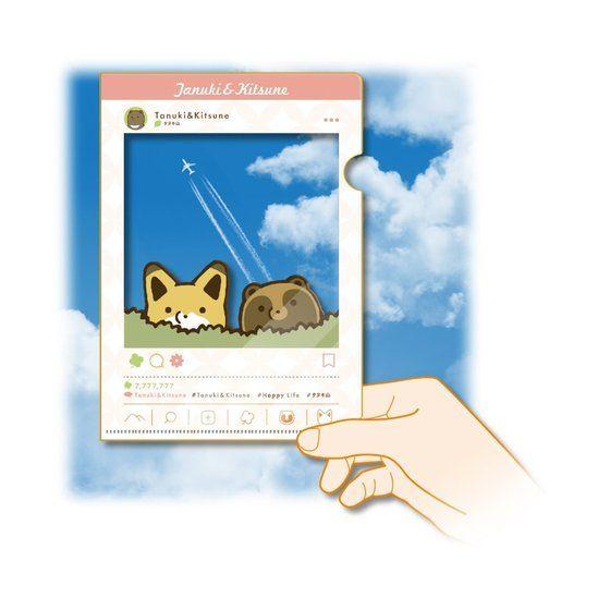 タヌキとキツネ とってもクリアなクリアファイル