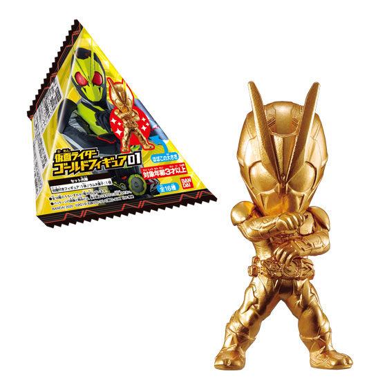 仮面ライダーゴールドフィギュア01