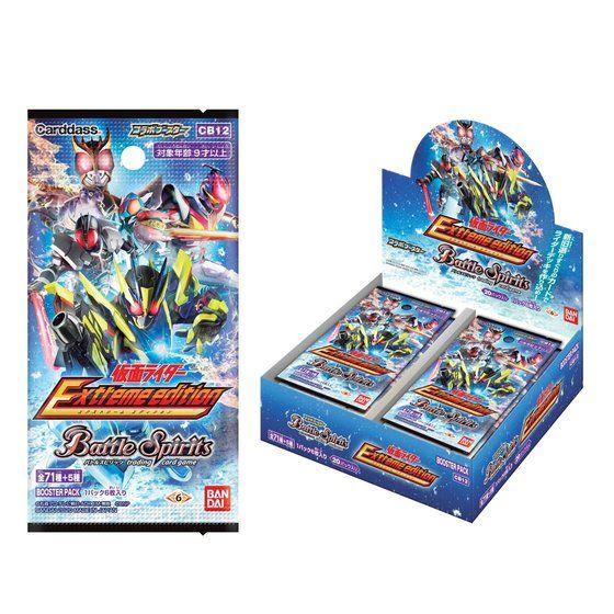 バトルスピリッツ コラボブースター 仮面ライダー -Extreme Edition- 【CB12】ブースターパック