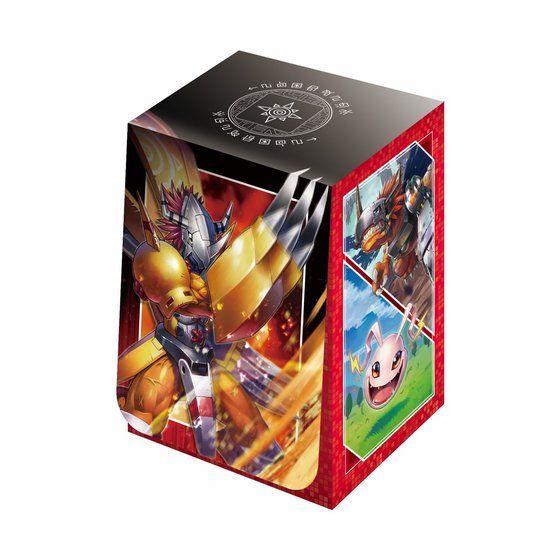 デジモンカードゲーム オフィシャルカードケース