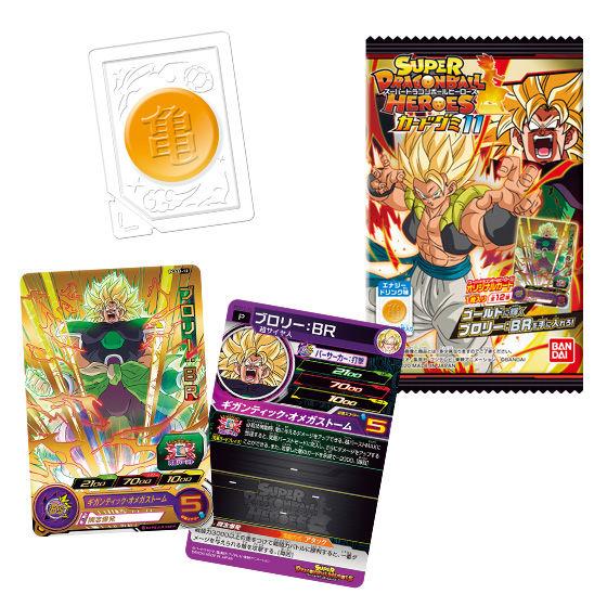 スーパードラゴンボールヒーローズカードグミ11