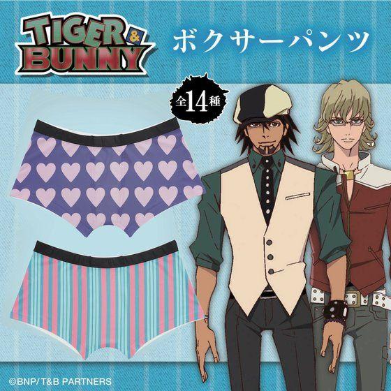 TIGER & BUNNYボクサーパンツ_0