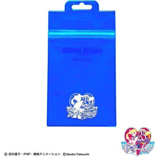 【ゴノタンコラボ】美少女戦士セーラームーンヘアバンド第2弾_6