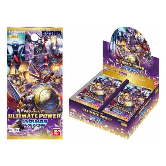 デジモンカードゲーム ブースター ULTIMATE POWER【BT-02】