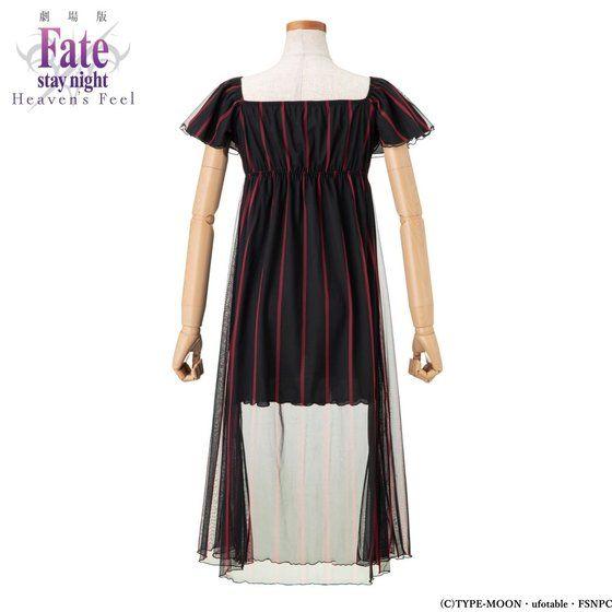 劇場版 Fate/stay night [Heaven
