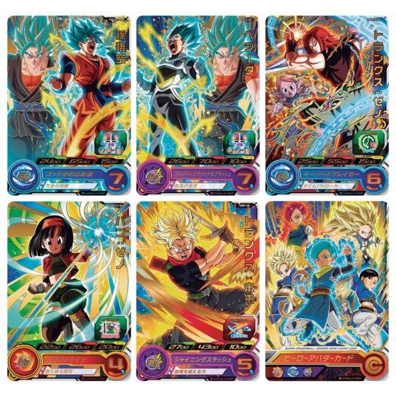 スーパードラゴンボールヒーローズ拡張 超カードダスセット9