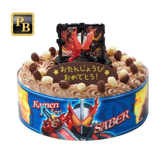 キャラデコお祝いケーキ 仮面ライダーセイバー(チョコクリーム)[5号サイズ]