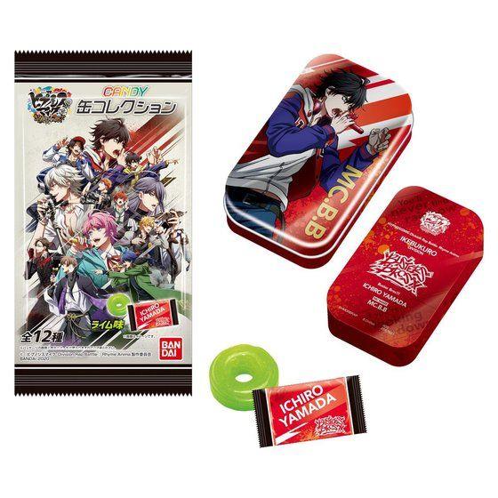 『ヒプノシスマイク-Division Rap Battle-』Rhyme Anima キャンディ缶コレクション(12個入)