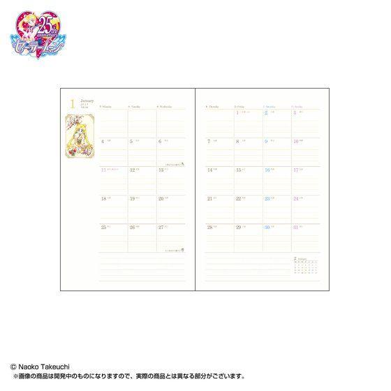 美少女戦士セーラームーン2021年メイクアップ手帳~原作イラストエディション~_4