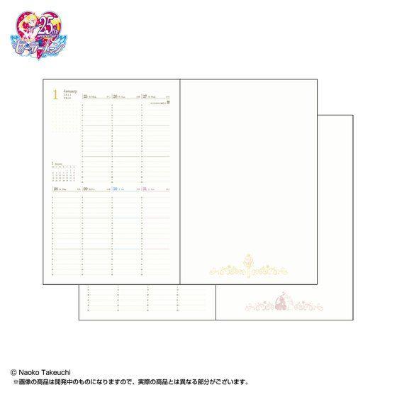 美少女戦士セーラームーン2021年メイクアップ手帳~原作イラストエディション~_5