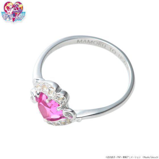 美少女戦士セーラームーン まもちゃんの婚約指輪(プラチナVer.)_2