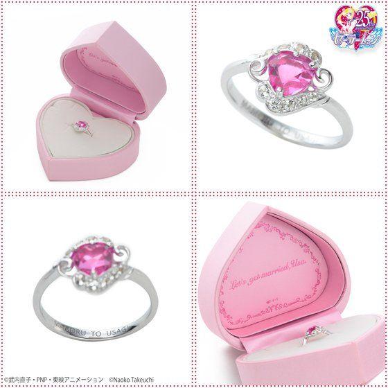 美少女戦士セーラームーン まもちゃんの婚約指輪(シルバーVer.)_0