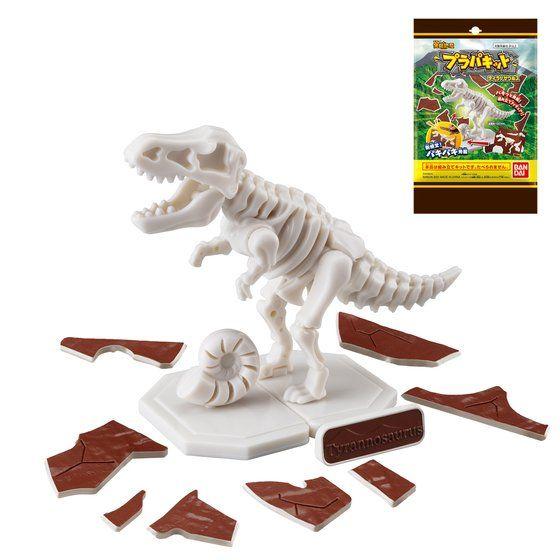 キャラパキ発掘恐竜 プラパキット ティラノサウルス
