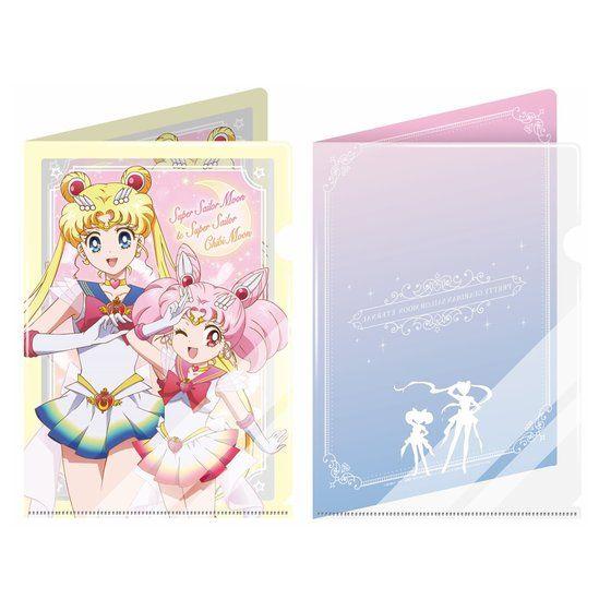 劇場版「美少女戦士セーラームーンEternal」miniクリアファイルコレクション