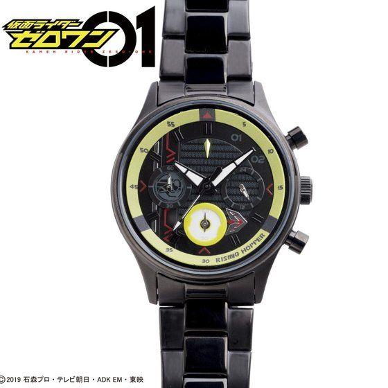 仮面ライダーゼロワン クロノグラフ腕時計