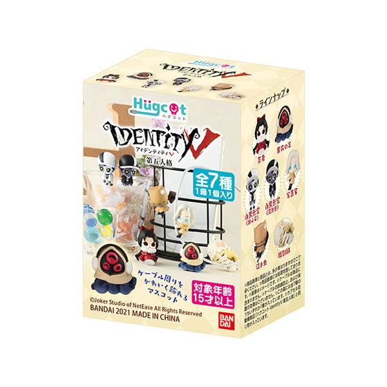 【箱売】ハグコット IdentityV 第五人格