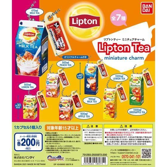 Lipton Tea miniature charm-リプトンティーミニチュアチャーム-