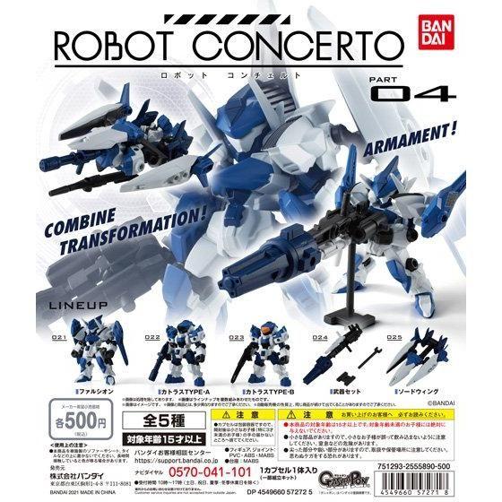 ROBOT CONCERTO PART 04