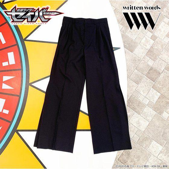 仮面ライダーセイバー written words Thick Pants(シックパンツ)神山飛羽真モデル / S