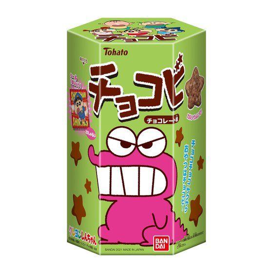 チョコビ チョコレート味(2021春リニューアル)