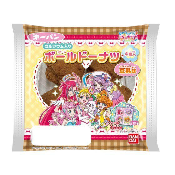 トロピカル~ジュ!プリキュア ボールドーナツ豆乳味4個入