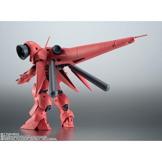 ROBOT魂 <SIDE MS> AGX-04 ガーベラ・テトラ ver. A.N.I.M.E.