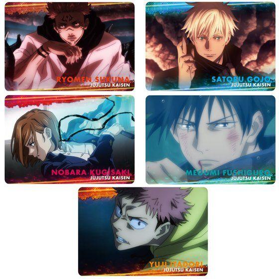呪術廻戦 メタルカードコレクション