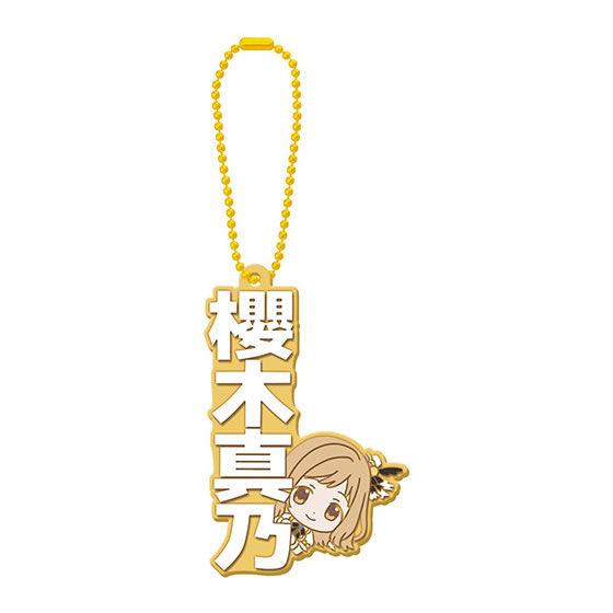 アイドルマスター シャイニーカラーズ カプセルラバーマスコット Name Collection!
