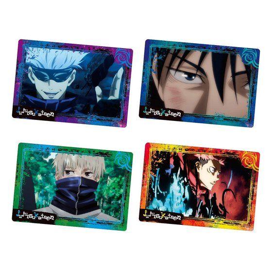 呪術廻戦 PLAY BACKカードチョコスナック(10個入)