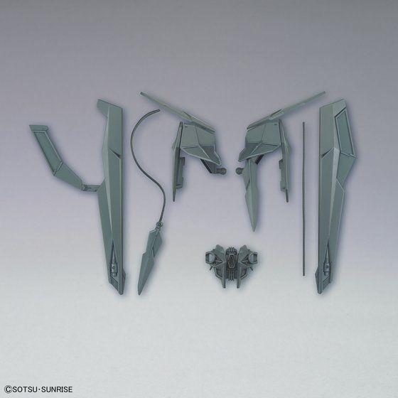 HGBD:R 1/144 ダブルリベイクライフル