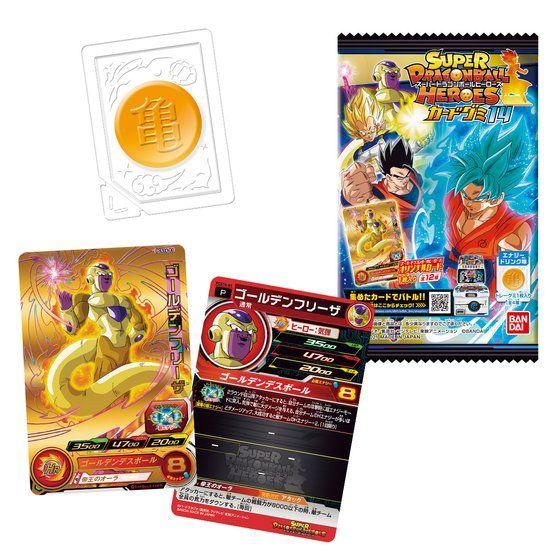 スーパードラゴンボールヒーローズカードグミ14