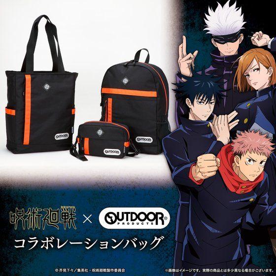 呪術廻戦×OUTDOOR コラボレーションバッグ【二次受注:2021年10月発送】