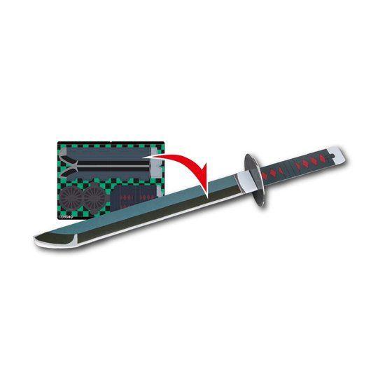 鬼滅の刃 ペーパークラフト日輪刀
