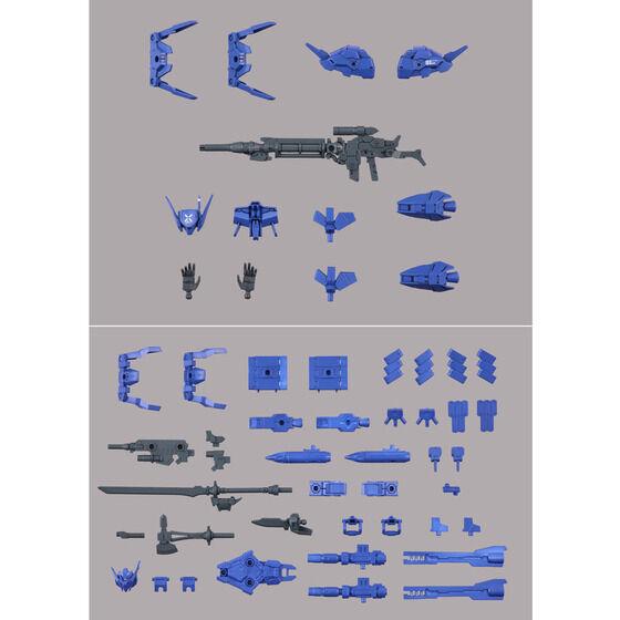 30MM 1/144 eEXM-17A アルト(X777部隊所属機)