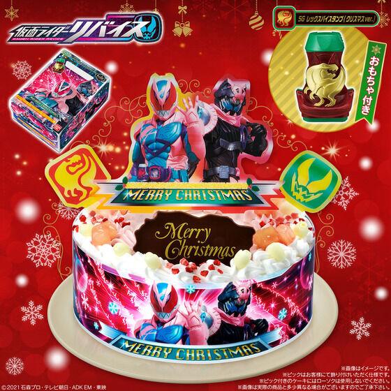 買って満足!マックスバリュのクリスマスケーキ口コミは?2021の予約期間や種類&キャラクターもおすすめ