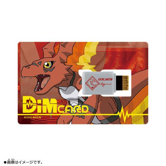 Dimカード EX2 デジモンテイマーズ ギルモン