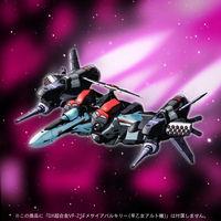 DX超合金 VF-25メサイアバルキリー用 アーマードパーツ(早乙女アルト機カラー)