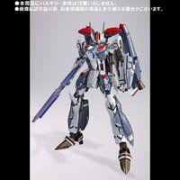 DX超合金 VF-25F(早乙女アルト機)用 スーパーパーツ(リニューアルVer.)