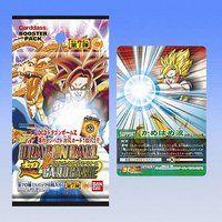 DRAGON BALL 超 CARD GAME 第7弾 ブースターパック
