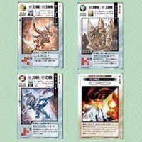 ドラゴンドライブ カードゲーム GENETIC RAGE ベーシックスターター