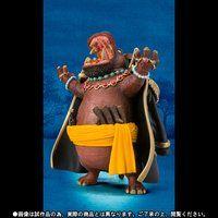 フィギュアーツZERO Artist Special マーシャル・D・ティーチ as カバ