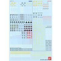ガンダムデカールDX 02 【ユニコーン系】【1/144スケール推奨】(2013年3月発送)