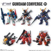 FW GUNDAM CONVERGE11(10個入)