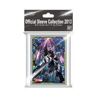 カードダスマスターズ オフィシャルスリーブコレクション 2013 第9弾 ガンダム・ザ・ヒストリー