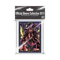 カードダスマスターズ オフィシャルスリーブコレクション 2013 第10弾 ガンダム・ザ・ディスティニー
